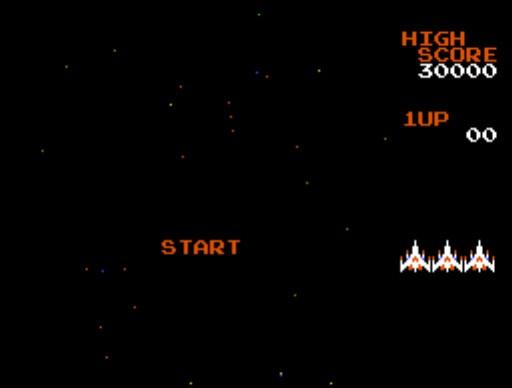 galaga emulator