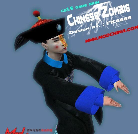 CS Addons: Chinese Zombie Games Chinese Zombie