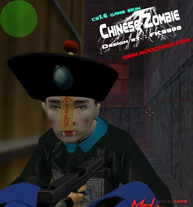 CS Addons: Chinese Zombie