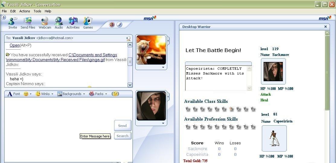 Desktop Warrior
