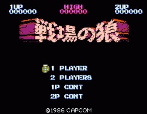 Commando for NES