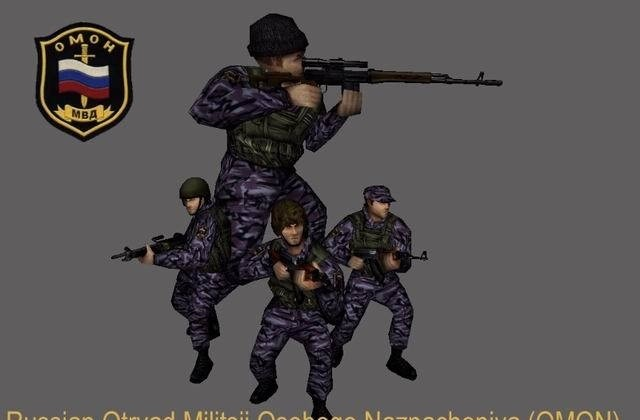 CS Addons: Russian Omon Ct Pack russian cp sites