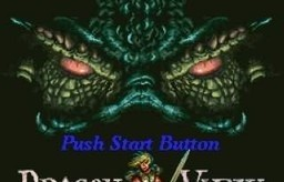 Dragon View for SNES