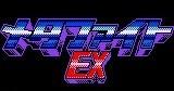 Meta Fight EX for GBC