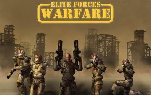 Elite Forces Warfare