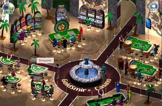 GoldSmir Online Casino