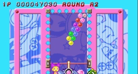 Super Bust-A-Move for GBA