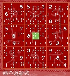 Also see - like Impossible Sudoku for UIQ 1.05