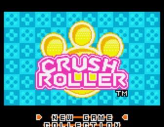 Crush Roller for Neo Geo Pocket
