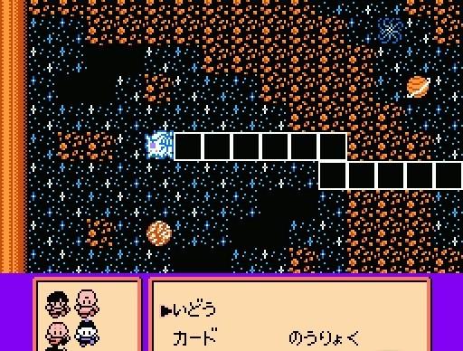 Dragon Ball Z II: Gekishin Freeza for NES