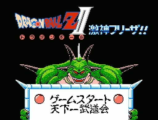 Also see - like Dragon Ball Z II: Gekishin Freeza for NES