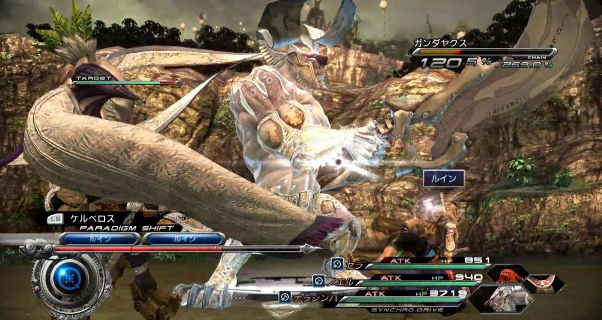 Screenshots - for Final Fantasy XIII-2 TGS 2011 Xbox 360 Trailer